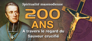 DeMazenod_200th_banner French